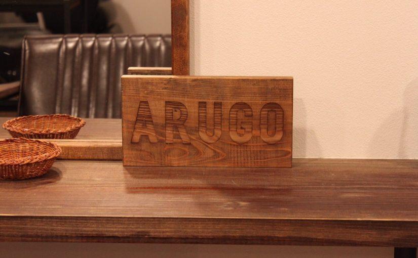 ARUGOブログコンセプト