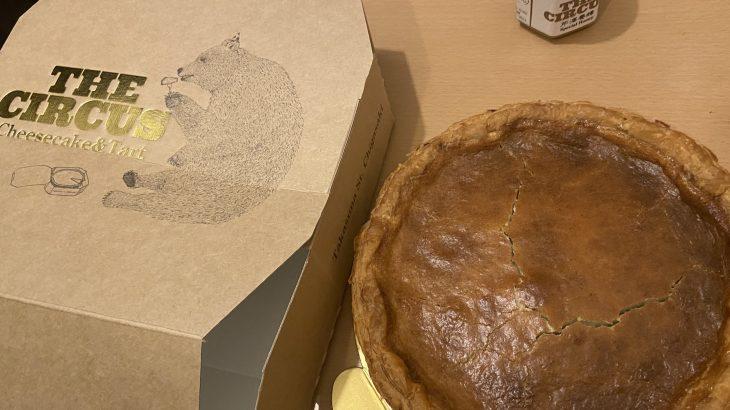 衝撃の美味しさのチーズケーキ